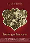 Israels gouden eeuw