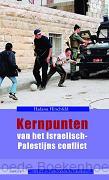 KERNPUNTEN VAN HET ISRA?LISCH-PALESTIJNS