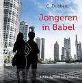 JONGEREN IN BABEL
