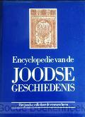 Encyclopedie van de joodse geschiedenis.